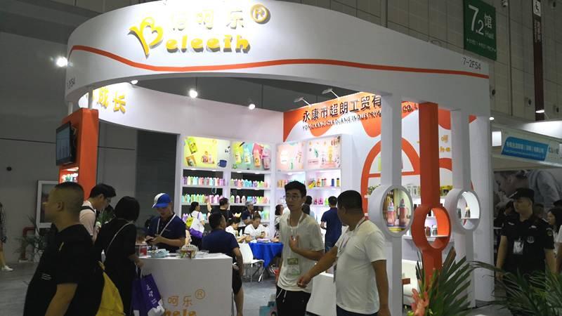 上海CBME婴童展会