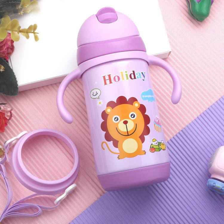 带背带儿童吸管壶紫色款