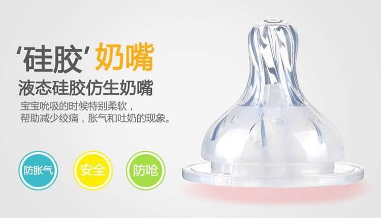 保温奶瓶防胀气硅胶奶嘴