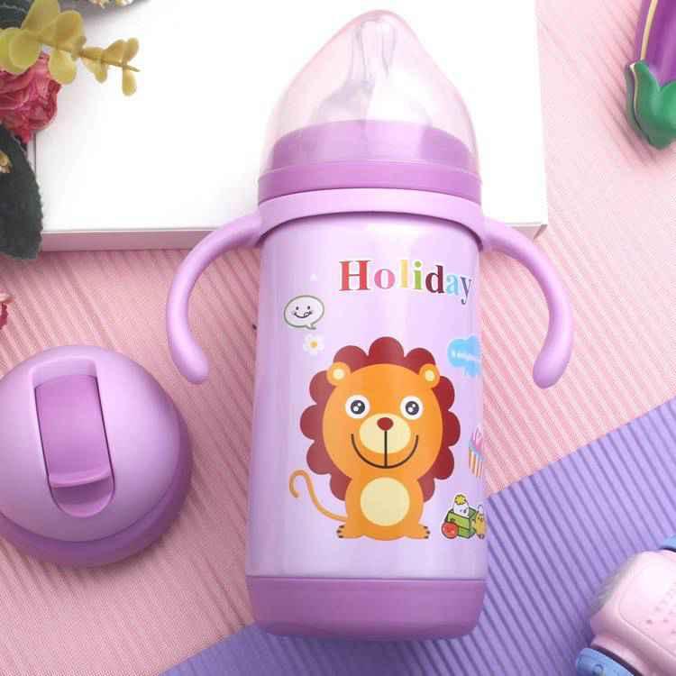 艾佳保温奶瓶二合一套装紫色款