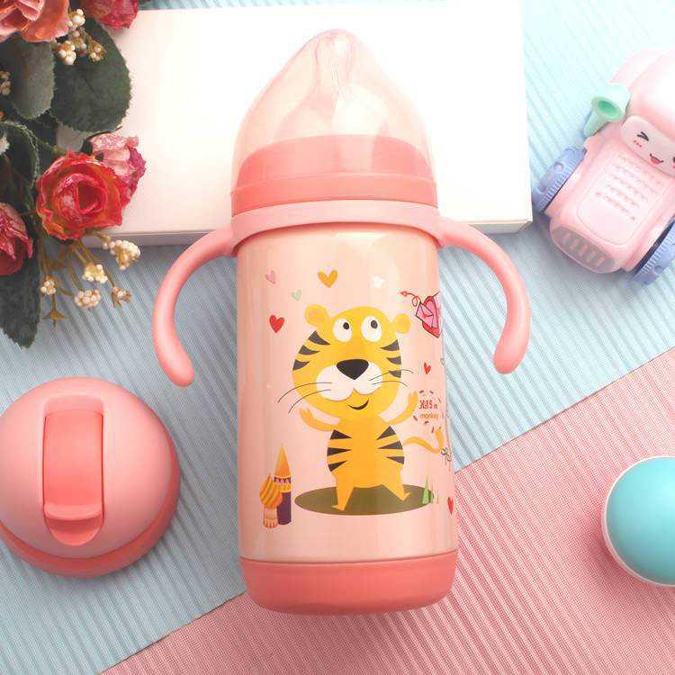 艾佳保温奶瓶二合一套装粉色款