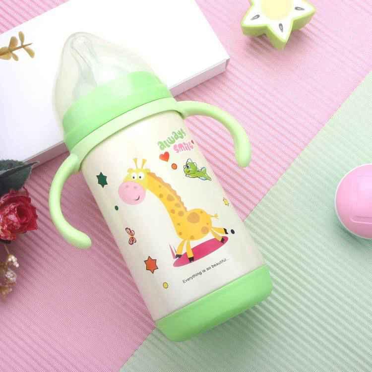 艾佳保温奶瓶二合一套装绿色款