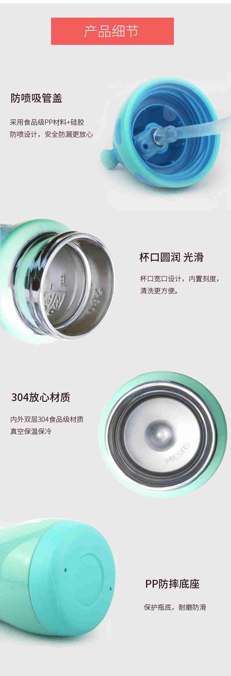 双层304不锈钢吸管杯