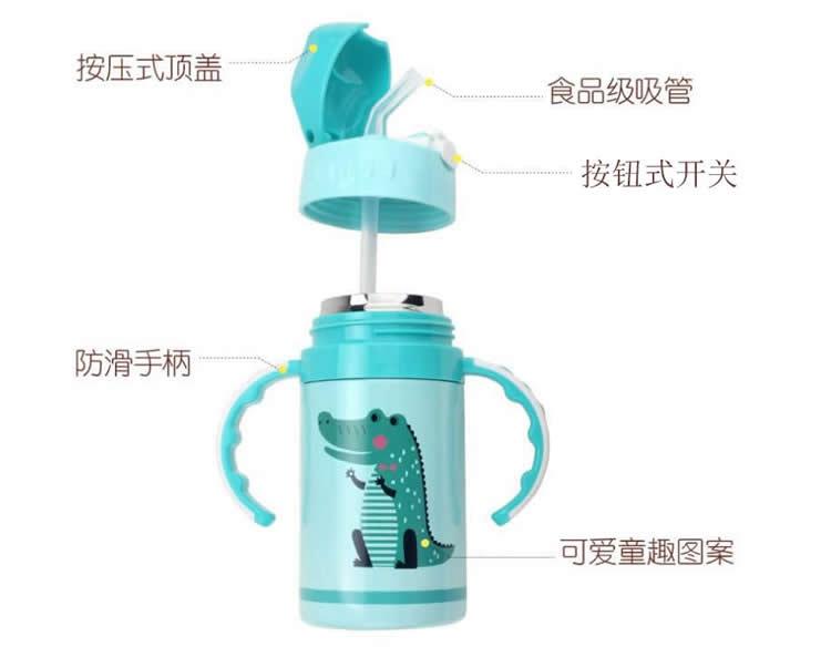 带吸管儿童水杯不锈钢吸管壶怎么样