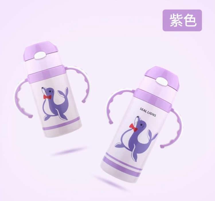 带吸管儿童水杯紫色款