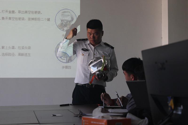 会议室消防知识培训