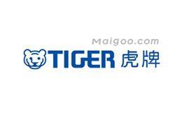 虎牌保温杯 上海虎生电子电器有限公司