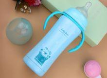 弧形保温奶瓶