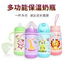 宝宝多功能双盖吸管水壶